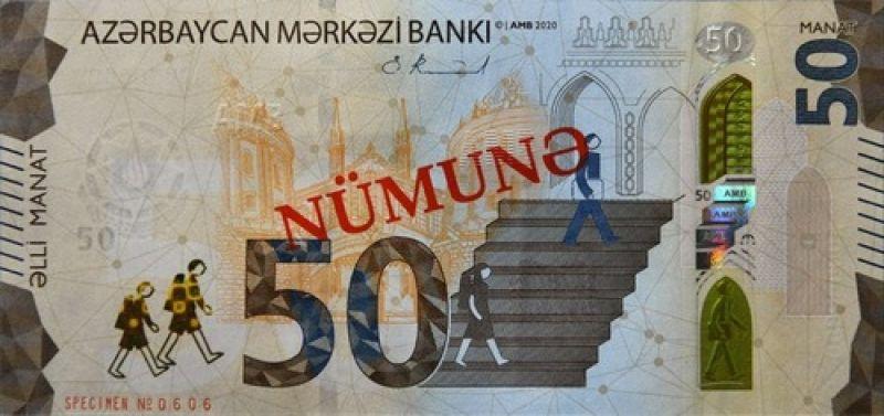 50 manat-A